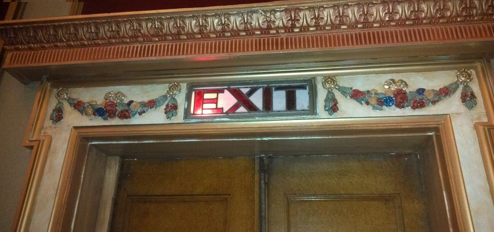 north park theater buffalo events exit