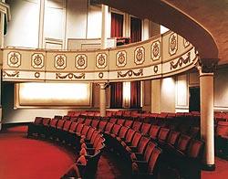 The Kavinoky Theatre