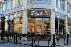 Photo Courtesy of Saigon Cafe