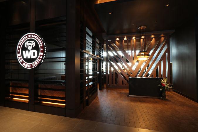 WD Bar & Grille at Seneca Creek