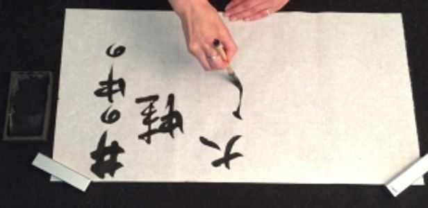 Appealing Words: Calligraphy Traditions in Western New York