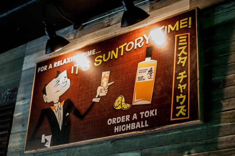Misuta Chow's